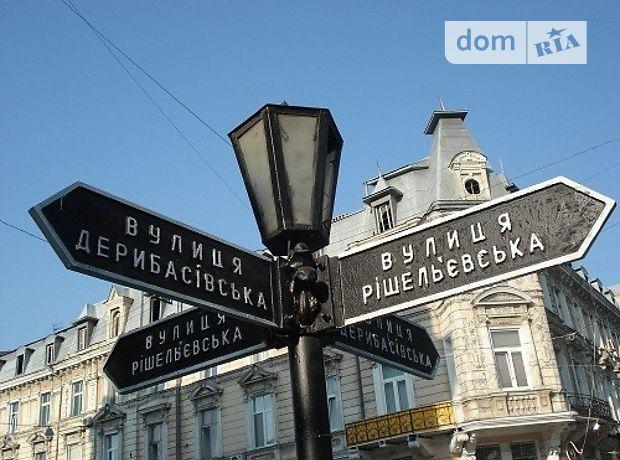 Аренда посуточная квартиры, 1 ком., Одесса, р‑н.Приморский, Дерибасовская