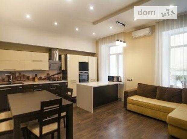трехкомнатная квартира в Одессе, район Центр, на Ришельевская 21, в аренду на короткий срок посуточно фото 1