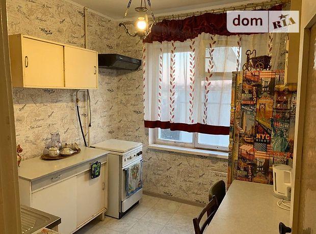 двухкомнатная квартира в Полтаве, район Автовокзал, на ул. Великотырновская в аренду на короткий срок посуточно фото 1