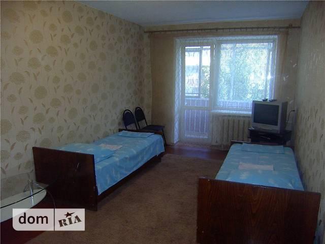 снять квартиру в славянске посуточно недорого давайте