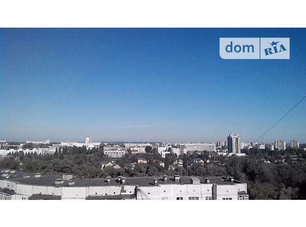 Аренда посуточная квартиры, 1 ком., Сумы, р‑н.Харьковская, Харьковская улица