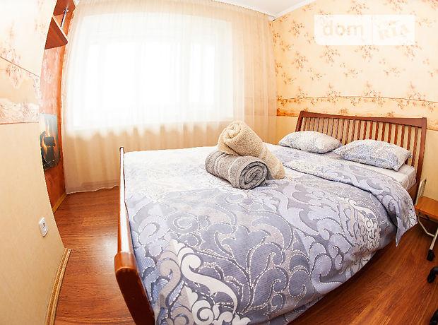 трехкомнатная квартира в Тернополе, на ул. Чумацкая 1б в аренду на короткий срок посуточно фото 1