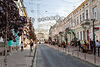 двокімнатна квартира в Тернополі, район Центр, на вул. Хмельницького Богдана в оренду на короткий термін подобово фото 3