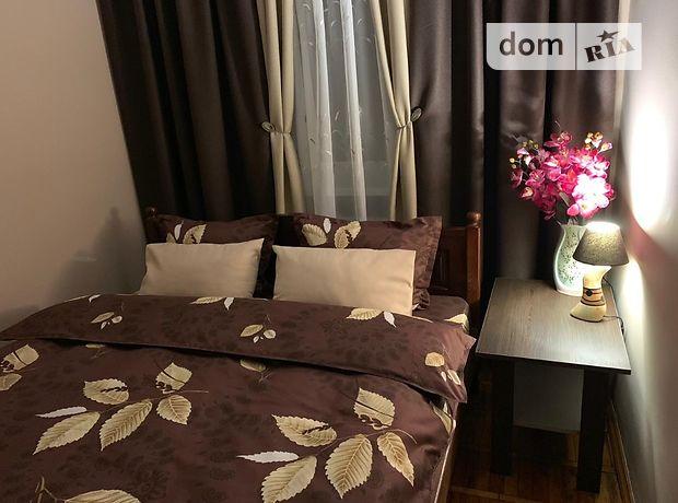 двухкомнатная квартира в Тернополе, район Центр, на ул. Шопена 3, в аренду на короткий срок посуточно фото 1
