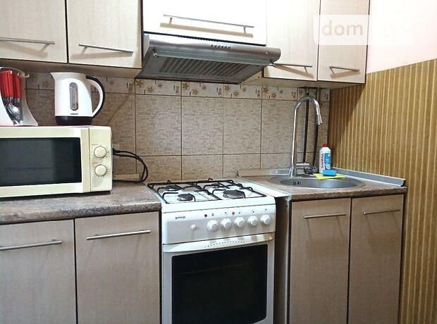 однокомнатная квартира в Ужгороде, район Центр, на просп. Свободы 37, в аренду на короткий срок посуточно фото 1