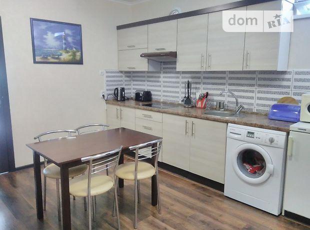 двухкомнатная квартира в Виннице, район Масложир комбинат, на ул. Гладкова 1, в аренду на короткий срок посуточно фото 1