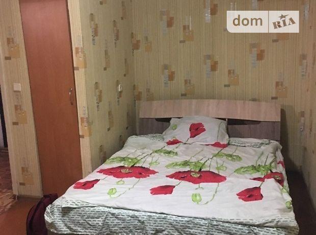 однокомнатная квартира в Запорожье, район Александровский (Жовтневый), на Незалежності 71, в аренду на короткий срок посуточно фото 1