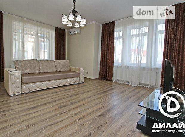 двухкомнатная квартира в Запорожье, район Днепровский (Ленинский), на ул. Развлечения в аренду на короткий срок посуточно фото 1