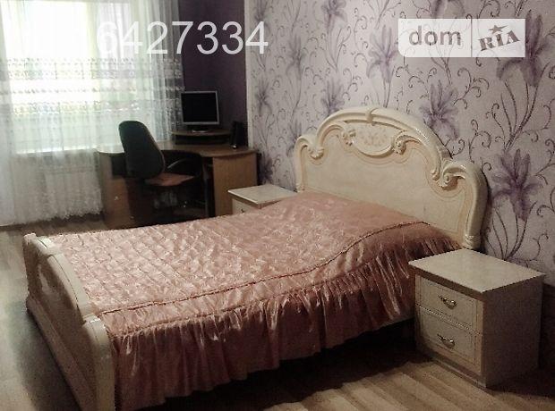 трехкомнатная квартира в Запорожье, район Шевченковский, на Моторостроителей в аренду на короткий срок посуточно фото 1