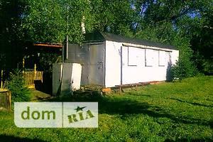 Недвижимость в Трускавце Аренда