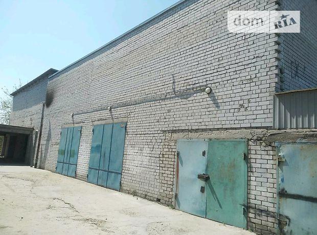 Бокс в гаражном комплексе универсальный в Днепре, площадь 200 кв.м. фото 1