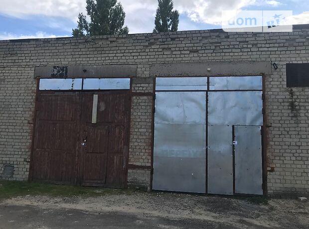 Бокс в гаражном комплексе универсальный в Дубровице, площадь 58 кв.м. фото 1
