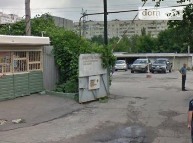 Бокс в гаражном комплексе под легковое авто в Харькове, площадь 20 кв.м. фото 1