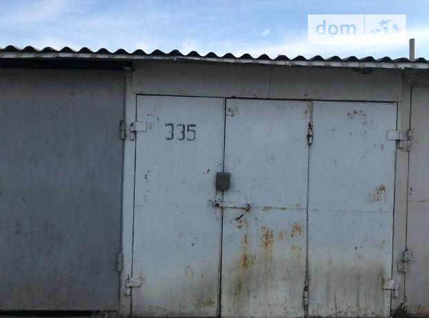Бокс в гаражном комплексе под легковое авто в Харькове, площадь 16 кв.м. фото 1