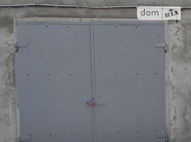 Бокс в гаражном комплексе под бус в Желтых Водах, площадь 39 кв.м. фото 2