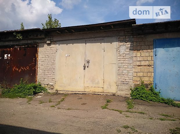 Бокс в гаражном комплексе под легковое авто в Киеве, площадь 38 кв.м. фото 1