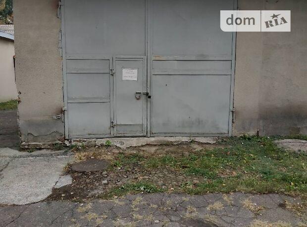 Бокс в гаражном комплексе универсальный в Киеве, площадь 40 кв.м. фото 1