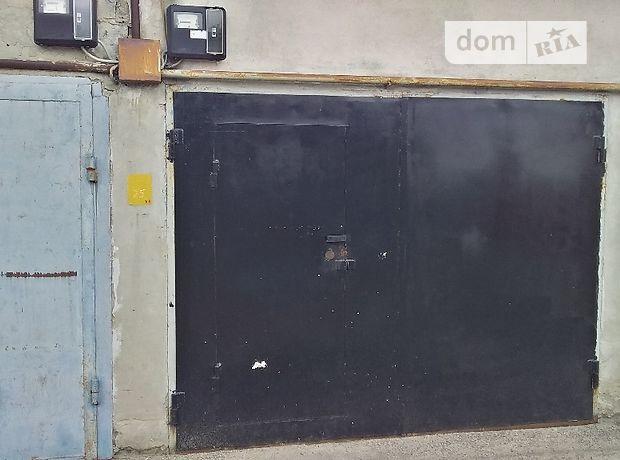 Бокс в гаражном комплексе под легковое авто в Киеве, площадь 32.3 кв.м. фото 1