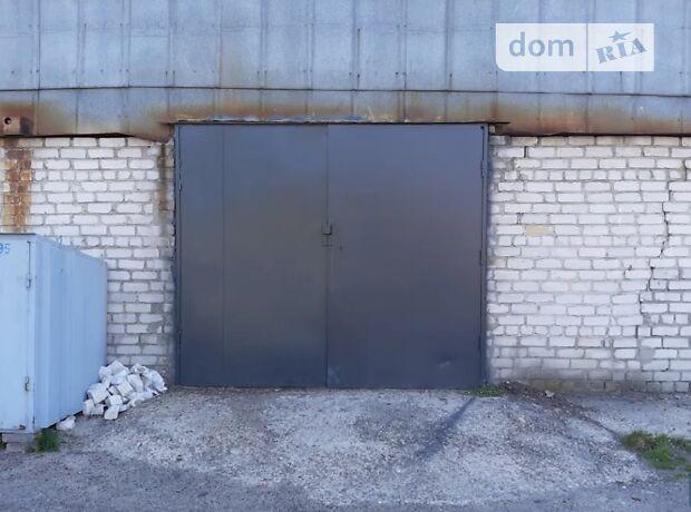 Бокс в гаражном комплексе под легковое авто в Кременчуге, площадь 18 кв.м. фото 1