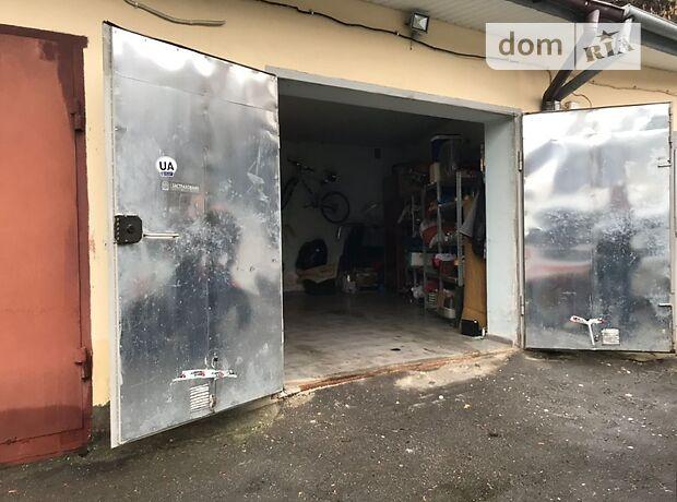 Бокс в гаражном комплексе под легковое авто в Львове, площадь 22 кв.м. фото 1