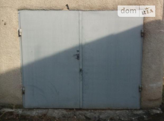 Бокс в гаражном комплексе под легковое авто в Мукачеве, площадь 17.6 кв.м. фото 1
