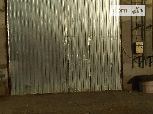 Бокс в гаражном комплексе универсальный в Николаеве, площадь 41 кв.м. фото 1