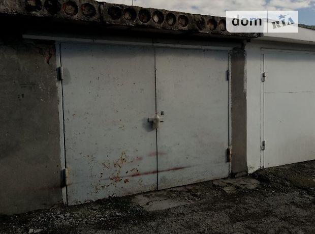 Бокс в гаражном комплексе под легковое авто в Одессе, площадь 20 кв.м. фото 2