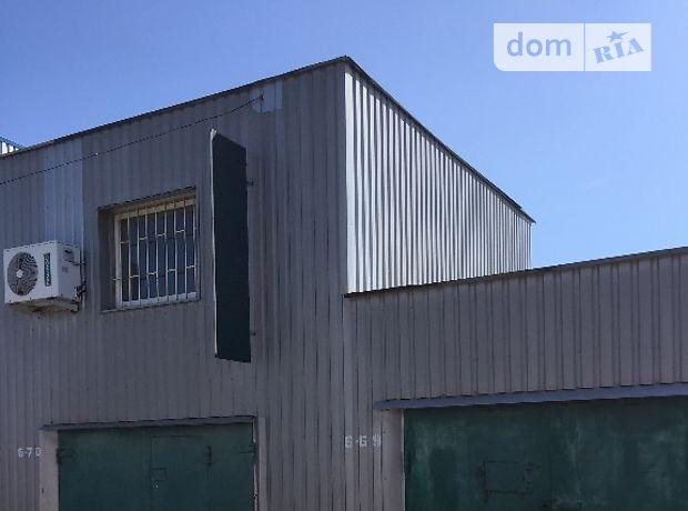 Бокс в гаражном комплексе под легковое авто в Полтаве, площадь 54 кв.м. фото 1
