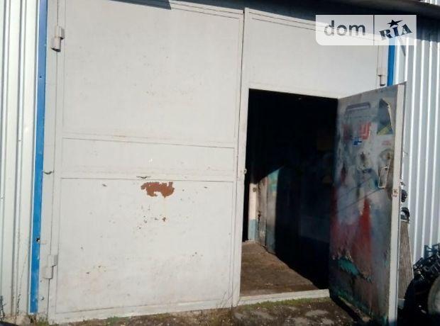 Бокс в гаражном комплексе под легковое авто в Ровно, площадь 32 кв.м. фото 1