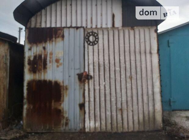 Бокс в гаражном комплексе под легковое авто в Тернополе, площадь 18 кв.м. фото 2