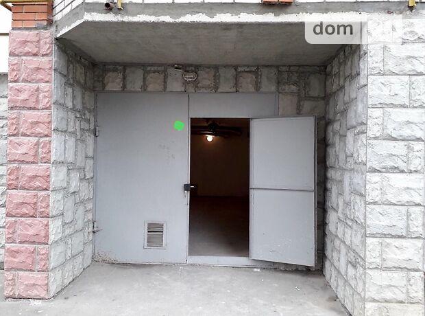 Бокс в гаражном комплексе универсальный в Тернополе, площадь 30 кв.м. фото 1