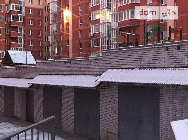 Бокс в гаражном комплексе под легковое авто в Тернополе, площадь 22 кв.м. фото 2