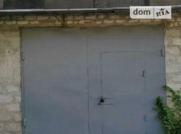 Бокс в гаражном комплексе под бус в Тернополе, площадь 24 кв.м. фото 1
