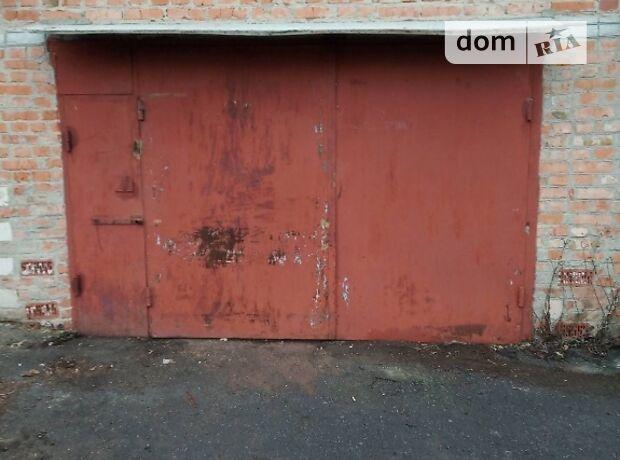 Бокс в гаражном комплексе под легковое авто в Виннице, площадь 24 кв.м. фото 1