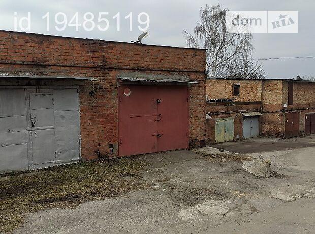 Бокс в гаражном комплексе под легковое авто в Виннице, площадь 25 кв.м. фото 1