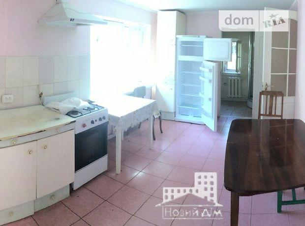 Долгосрочная аренда части дома, 60м², Винница, р‑н.Старый город, Школьная площадь