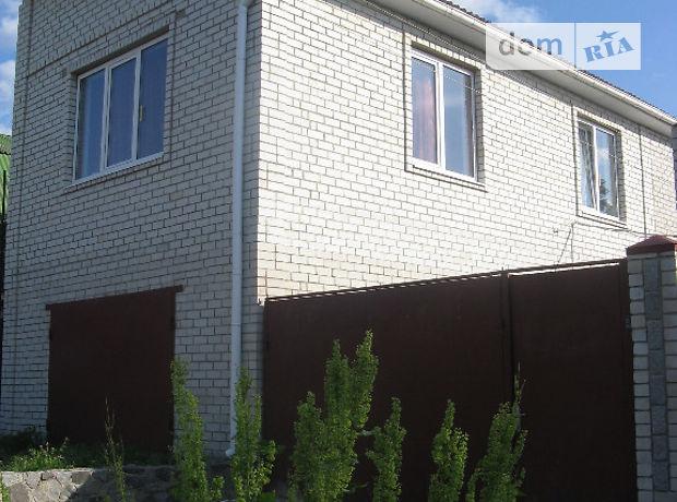двухэтажный дом с ремонтом, 115 кв. м, кирпич. Сдается помесячно в Харькове, в районе Лысая Гора фото 1