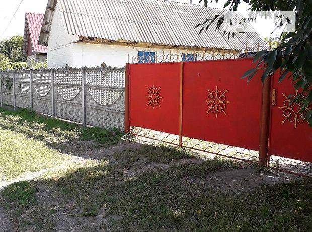 одноэтажный дом, 60 кв. м, кирпич. Сдается помесячно в Звенигородке, в районе Звенигородка фото 1