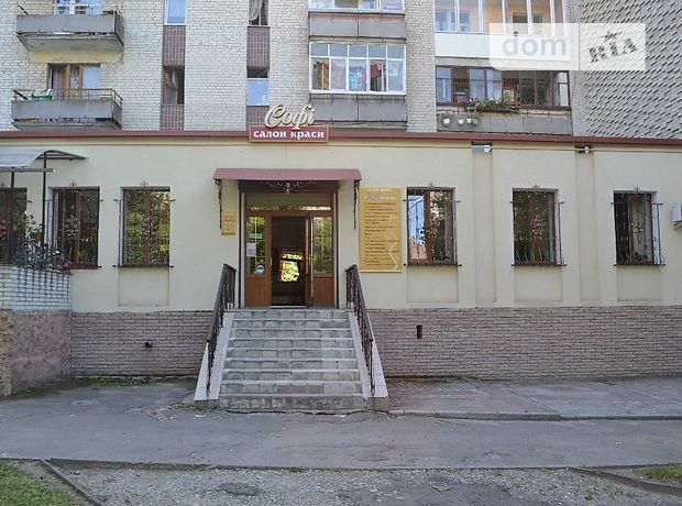 Готовый бизнес в Тернополе, сдам в аренду по 15-го Апреля улица 15, район Аляска, цена: 25 401 грн за объект фото 1