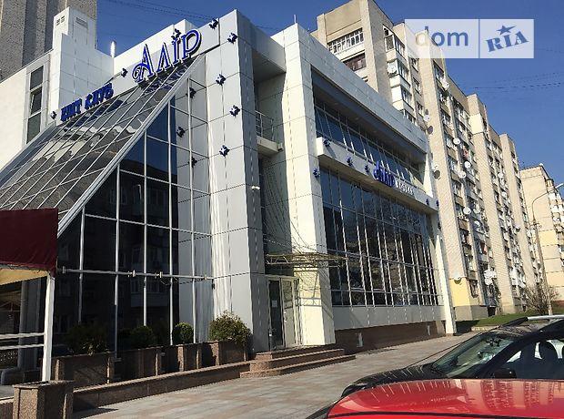 Долгосрочная аренда кафе, бара, ресторана, Житомир, р‑н.Центр, Украинки Леси улица