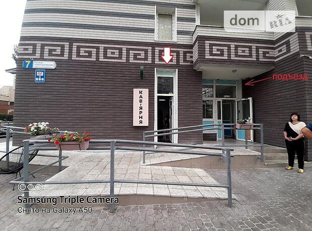 Бар, кафе, ресторан в Киеве, сдам в аренду по Панельная улица 7, район Днепровский, цена: договорная за объект фото 1