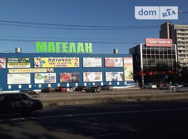Долгосрочная аренда кафе, бара, ресторана, Николаев, р‑н.Соляные