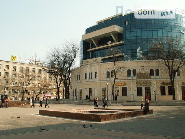 Одесса аренда коммерческой недвижимости дерибасовская Арендовать помещение под офис Подвойского улица