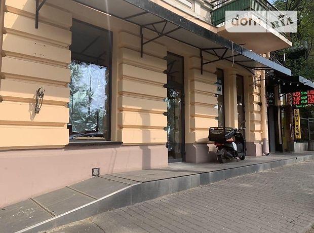 Бар, кафе, ресторан в Одессе, сдам в аренду по Лейтенанта Шмидта улица 25, район Приморский, цена: договорная за объект фото 1