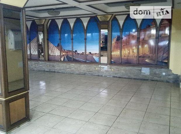 Бар, кафе, ресторан в Ровно, сдам в аренду по Мира проспект, район Центр, цена: договорная за объект фото 1