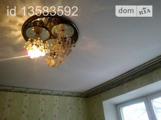 Комната в Тернополе, район Солнечный Злуки. 9, помесячно фото 1