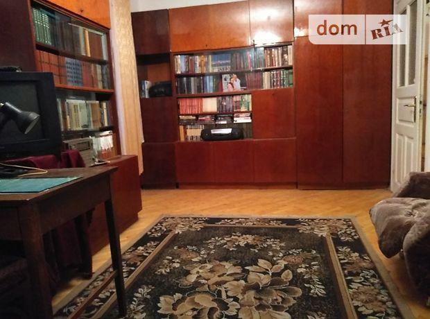 Долгосрочная аренда комнаты, Тернополь