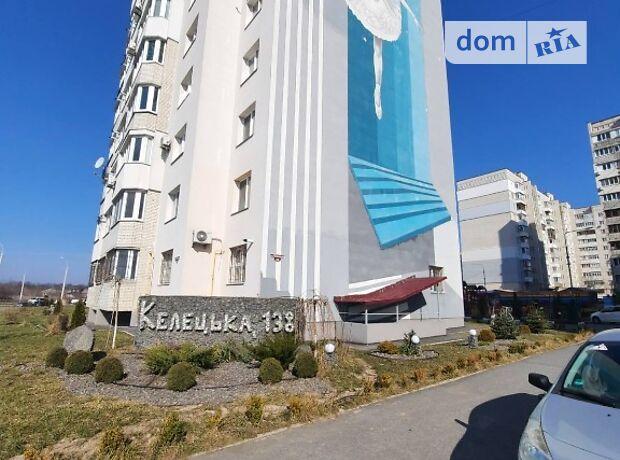 Кімната без господарів в Вінниці, район Вишенька вулиця Келецька помісячно фото 2