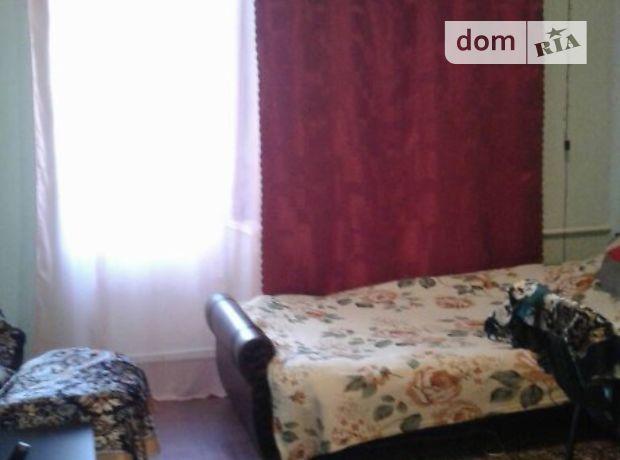 Долгосрочная аренда комнаты, Винница