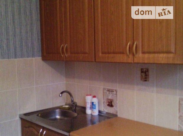 Долгосрочная аренда квартиры, 2 ком., Черкассы